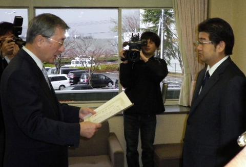 松江市障害者サポート企業感謝状授与式