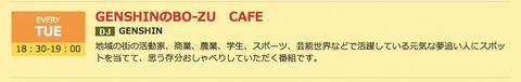 boze-cafe