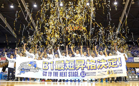 B1最短昇格決定(ブログ用)