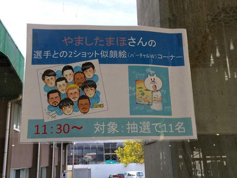 ツーショット似顔絵(看板)