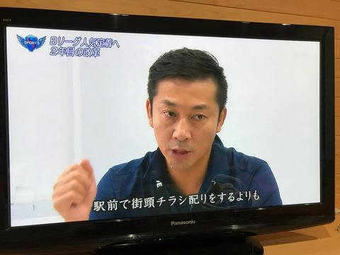 島田社長1