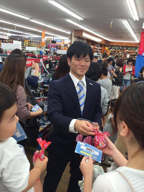 東京靴様イベント:岡本選手