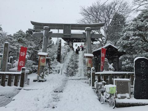 売豆紀神社1