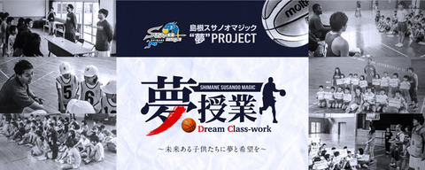 dream_class-work_banner
