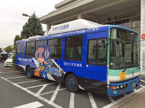ラッピングバス(右側)