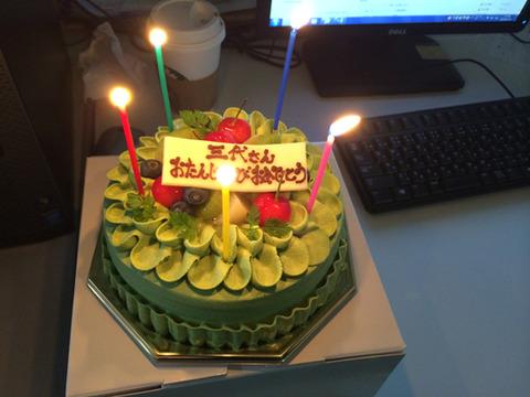 三代さんケーキ
