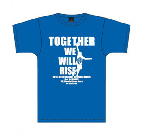 Together_We_Will_Rise