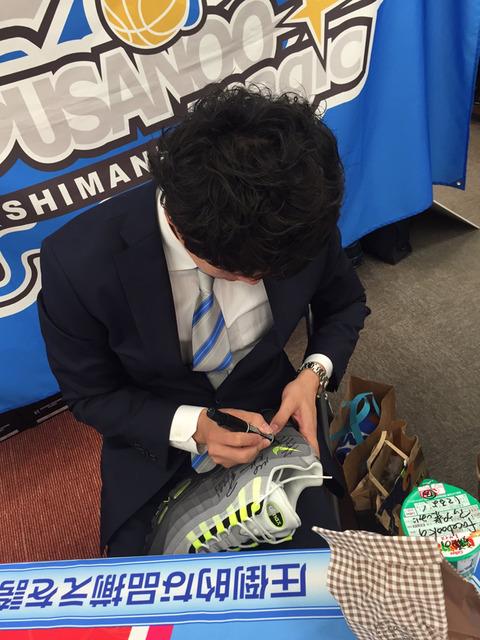 東京靴様イベント:サイン
