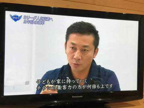 島田社長2