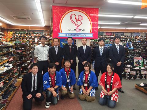 東京靴様イベント:記念写真