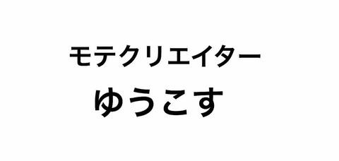 IMG_5667