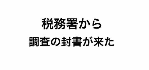 IMG_5687