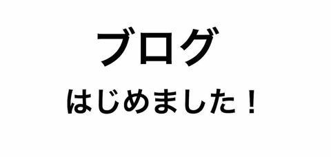 IMG_5145