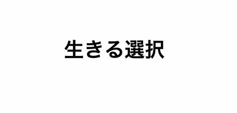 IMG_5614