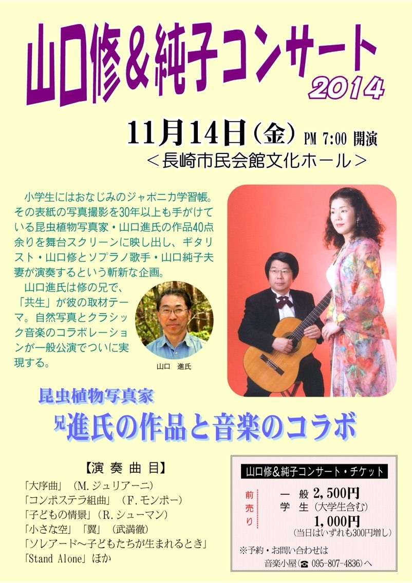 2014-10-03-21-19-43