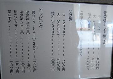 goukaku_menu