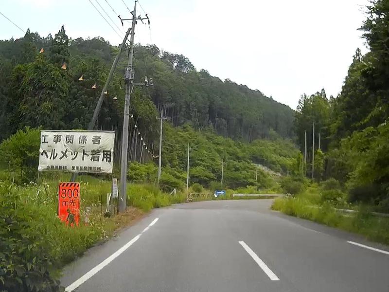 栃木県道 一般県道100番台 : 個...