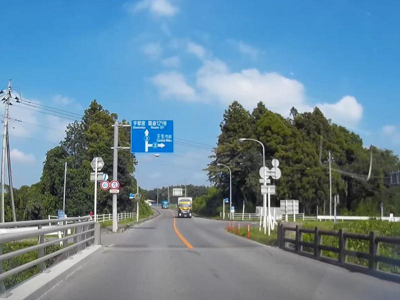 栃木県道3号宇都宮亀和田栃木線 ...