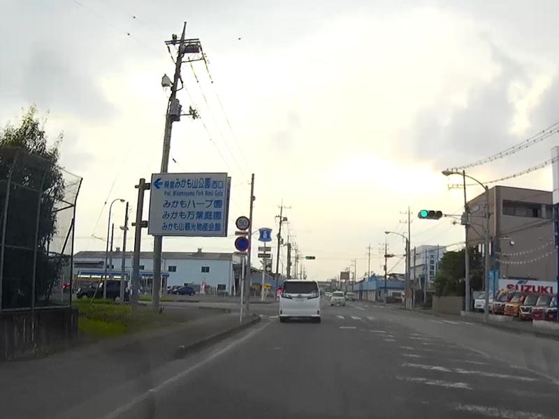 栃木県道 一般県道300番台 : 個...