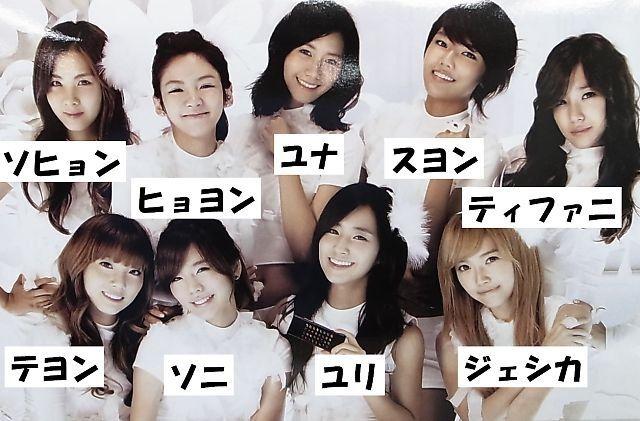 GIRLS' GENERATION COMPLETE VIDEO COL... オサレ