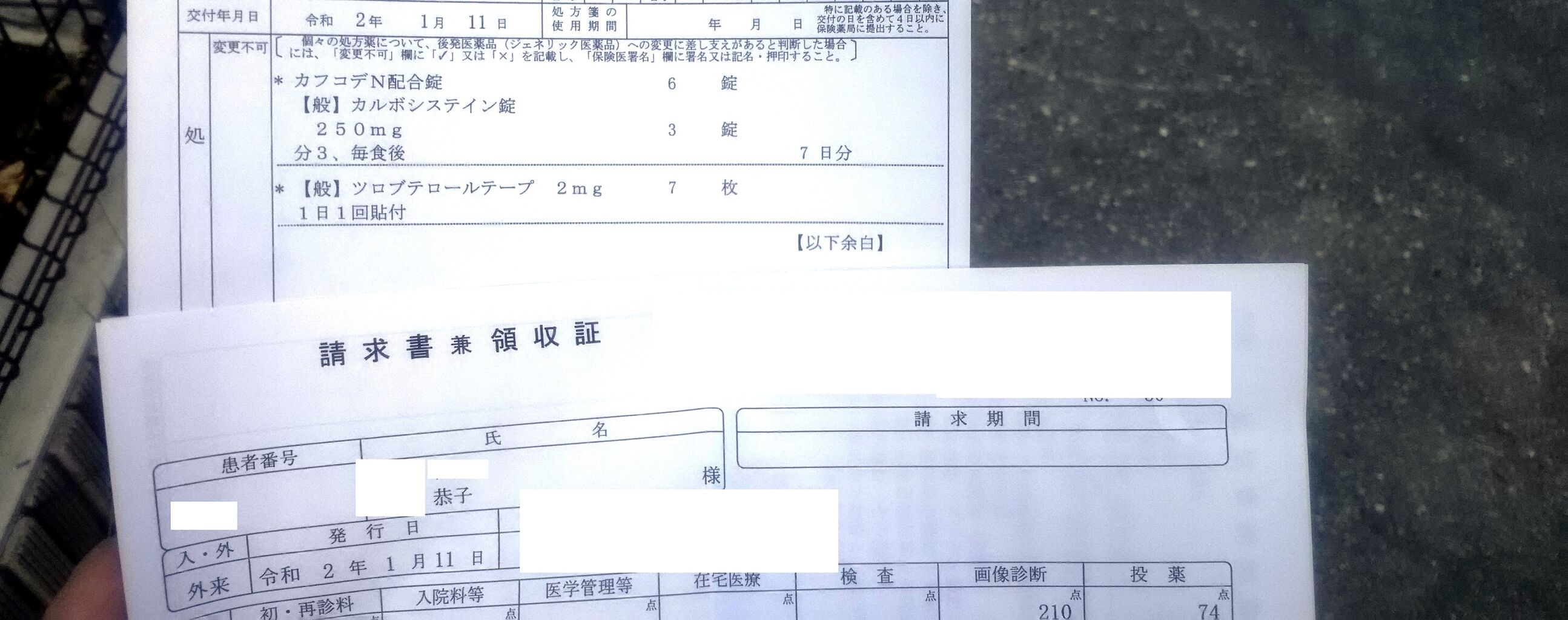 あDSC_3886