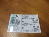 2010_0722santa0135