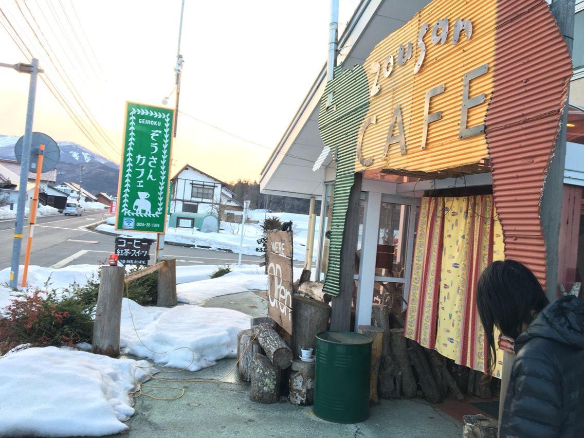 芸北町の『ぞうさんカフェ』 : o...