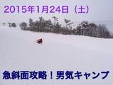 2015-01-02-13-05-36