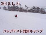 2014-12-22-14-55-59