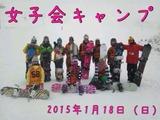 2015-01-02-11-57-40