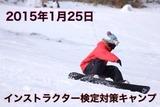 2015-01-02-14-56-30