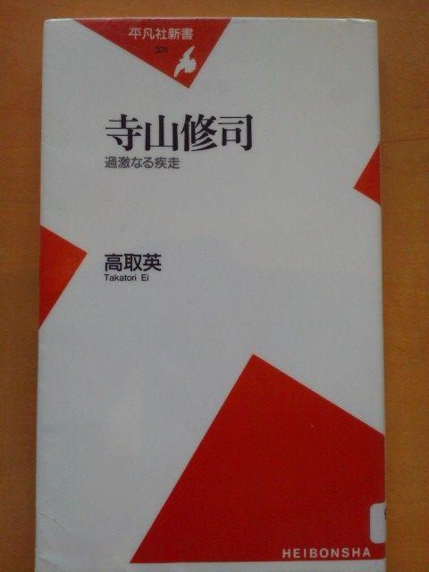 NEC_2028
