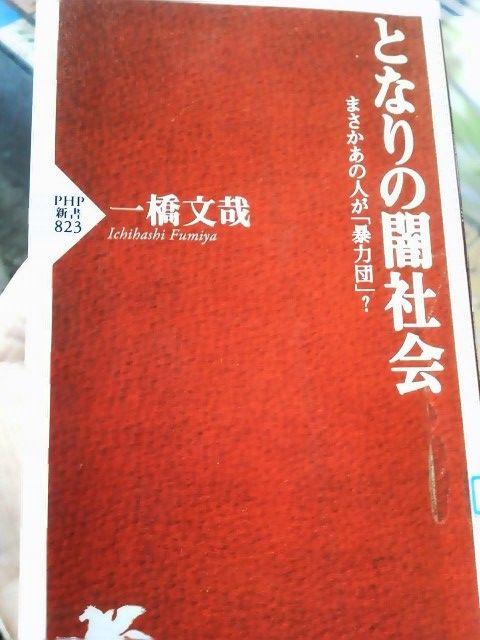 NEC_2002