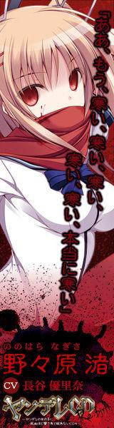 yan4_banner_120x600_2