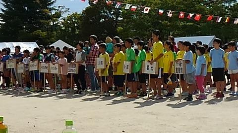 校区運動会②