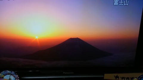 テレビ富士山18