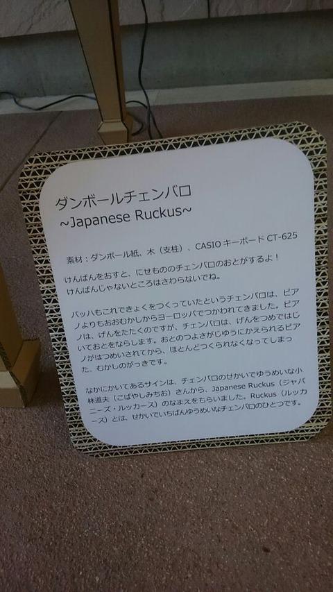 赤塚先生絵画教室⑩