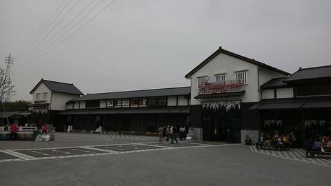 岡崎サービスエリア①