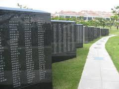 29年6月23日平和の礎