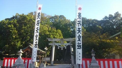 29年10月8日秋祭り③