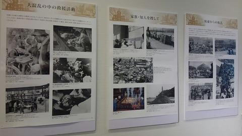 29年8月12日原爆写真展⑥