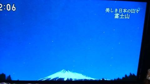テレビ富士山⑯