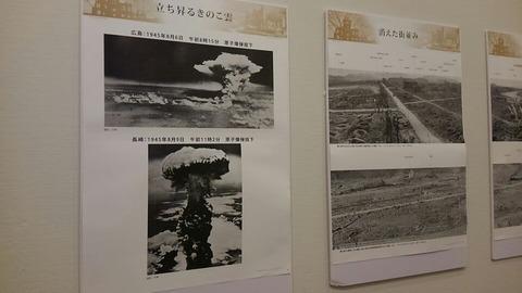 29年8月12日原爆写真展⑩