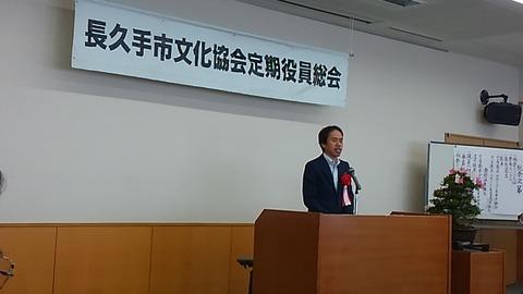 29年5月文化協会総会③