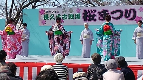 29年古戦場桜まつり⑩
