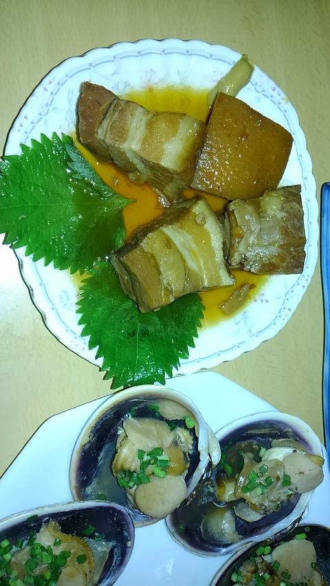 沖縄料理①