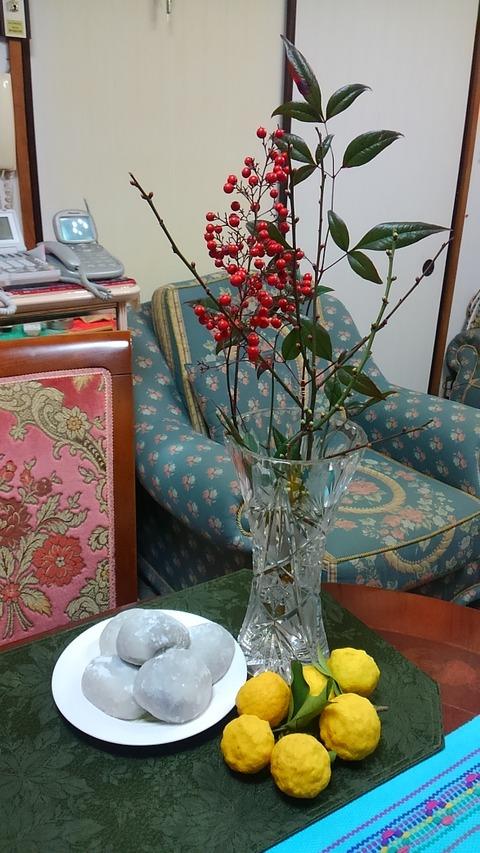お正月の花