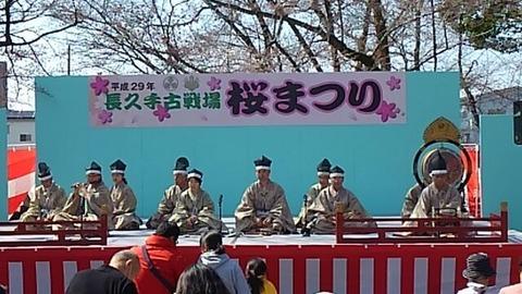 29年古戦場桜まつり⑬