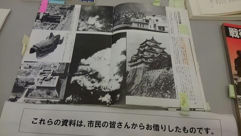 29年8月12日原爆写真展④