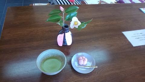 色金山茶室呈茶事業②